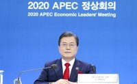 Moon proposes support for essential exchanges, inclusive growth to counter virus crisis