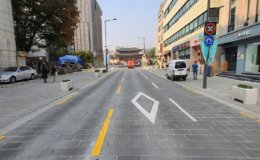Changdeok Palace area becomes pedestrian-friendly zone