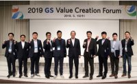 GS chairman stresses 'importance of small changes'