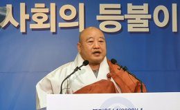 Buddhist leader proposes inter-Korean cultural project