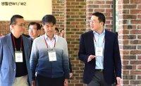 LG executives discuss growing business uncertainties