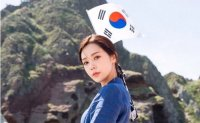 Lizzy lauded for witty rebuttal to Japan's Dokdo claim