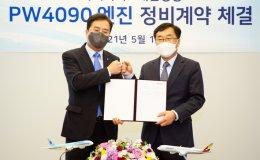 Korean Air-Asiana ink W290 bil. engine maintenance deal