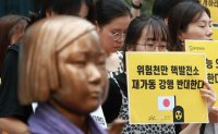 'No-Abe' campaign continues in Seoul [PHOTOS]