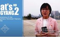 North Korea's propaganda changes