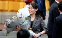 Kim Yo-jong: North Korean leader's increasingly powerful sister
