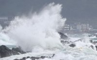 Typhoon Bavi set to batter capital area Thursday