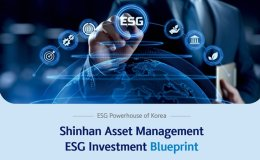 Shinhan Asset Management aims to become ESG powerhouse