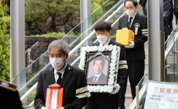Park's public funeral takes place amid lingering controversy