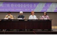 Jannabi, Baek Ye-rin lead Korean Music Awards nominations