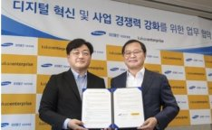 Kakao to implement AI technology at Everland