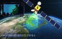 South Korea's 1st military satellite enters geostationary orbit