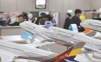 HDC, Kumho make slow progress in Asiana takeover