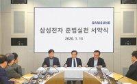 Top Samsung execs sign to eradicate corruption