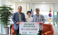 Dentist helps North Korean defectors in memory of his father