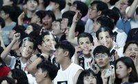 Korean football body apologizes over Ronaldo no-show in exhibition match vs. Juventus