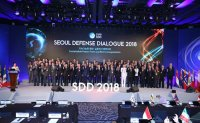 [REVIEW] 2018 Seoul Defense Dialogue: overall discourse about the Korean peninsula