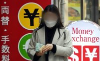 Consumers to get foreign currencies via delivery service