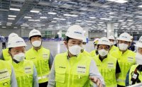 Samsung assesses chip plant expansion in China amid Beijing-Washington conflict