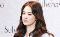 Actress Song Hye-kyo sues rumormongers