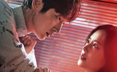 Romance and suspense: TvN unveils 'Flower of Evil' posters