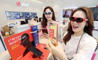 SK, KT, LG look to 5G, VR, AR to boost contactless biz