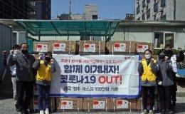 China donates additional 1 million masks to Korea: Red Cross