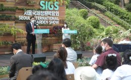 Seoul Int'l Garden Show features 58 gardens from 7 countries
