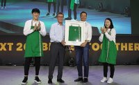 Starbucks Korea to open 2nd 'community store'