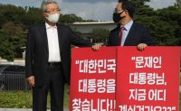 Parties clash over resolution to denounce North Korea