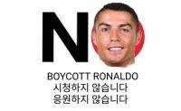 'Betrayed' Korean football fans boycott Ronaldo-related products