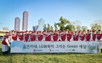 LG Chem increases environment-focused social contributions
