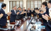 Moon calls Panmunjeom declaration a historic new start