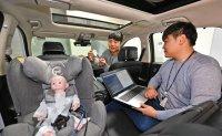 Hyundai Mobis develops radar-based rear occupant alert