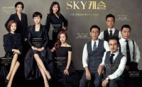 JTBC's 'Sky Castle' named best drama series at Asian TV Awards
