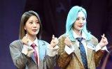 Woo Ji-yoon quits K-pop duo BOL4