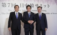 World leaders praise Japan PM Abe's contributions to ties