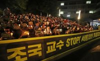 SNU students to hold 2nd rally to urge Cho to step down