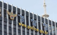 Police investigate disinformation, data breaches related to COVID-19