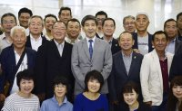 Japanese delegation makes rare visit to North Korea