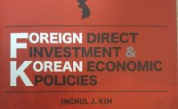 Foreign investors' grievance in Korea portrayed in new book