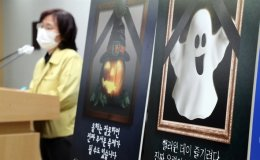 Clubs, bars in Seoul to close during Halloween to curb COVID-19 infections