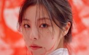 MAMAMOO's Wheein takes music charts by storm with 'Water Color'