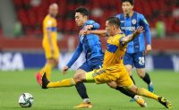 Ulsan Hyundai drops opening match at FIFA Club World Cup