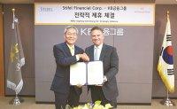 KB forges ties with Stifel to boost global IB biz