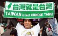 Taiwan to vote on ditching 'China' from Olympic name