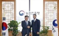 UAE-Korea cooperation on agriculture