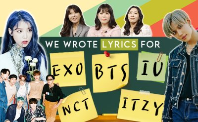 'Writing lyrics for BTS, NCT doesn't make you millionaire'