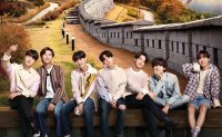 'See you in Seoul': BTS promotes tourism