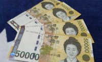 Seoul to offer disaster relief funds to foreign residents